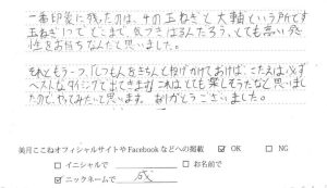 スクリーンショット 2014-10-09 0.23.16