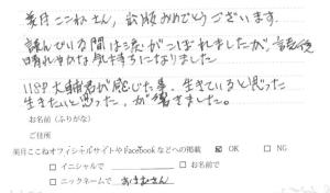 スクリーンショット 2014-10-22 0.19.11